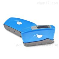 杭州彩谱 微孔光泽度仪