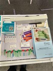 腹泻性贝类毒素试剂盒