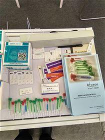 000-1腹泻性贝类毒素试剂盒