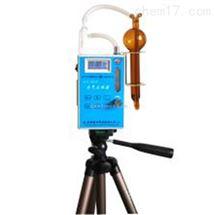 空气采样器 采样泵收集装置 防爆大气采样器 大气采样器