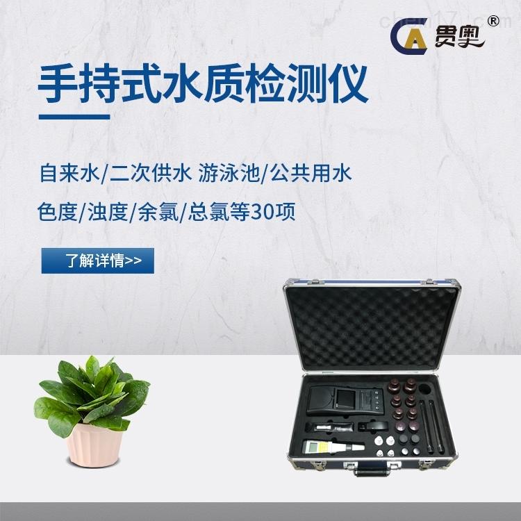 野外使用溶解氧水质检测仪