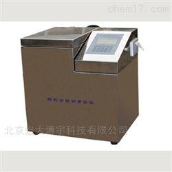 全自动量热仪煤炭化验设备*新品推荐