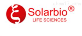 Solarbio国内授权代理