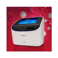 三代赛默飞Countess 3系列自动细胞计数分析仪