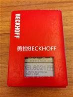 *风电BECKHOFF EL6021 EL6022倍福现货