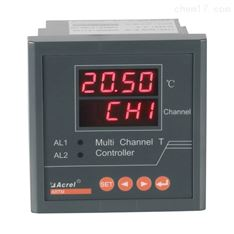 热电偶温度显示仪
