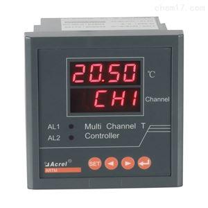 ARTM-8/JC热电偶温度显示仪