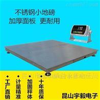 ACX2吨304不锈钢地磅厂家,防水功能电子地磅