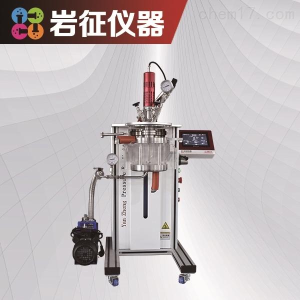 多功能高压相平衡实验装置