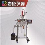多功能高壓相平衡實驗裝置