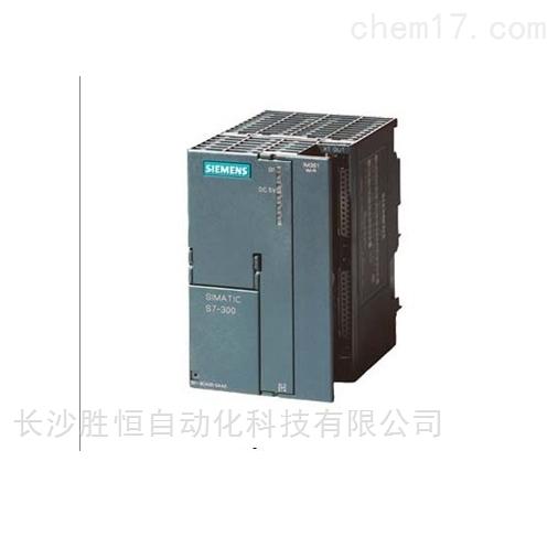 西门子数字量输出模块6ES7132-6BD20-0CA0
