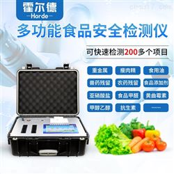 HED-GS08食品添加剂检测仪现货直发