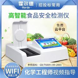 HED-NS12测食品尿素浓度仪器批发价格