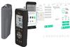 便攜pH/氧化還原/溫度測試儀