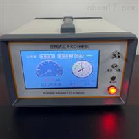 红外CO检测仪