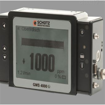 GMS4000德国舒驰公司schutz燃气管网综合检测仪