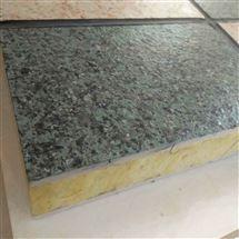 真石漆岩棉保温板价格更新