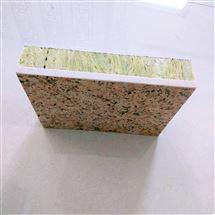 河北岩棉保温板规格 外墙岩棉板的密度