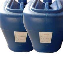 运铎酸雾抑制缓蚀剂 去除黄烟添加剂