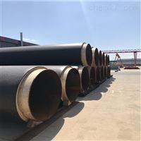 聚乙烯直埋式热水防腐保温管