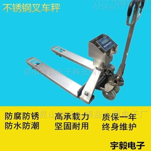 2吨打印电子叉车秤 汉衡2t液压叉车电子磅秤