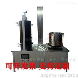 CLT-1粗粒土垂直渗透生产厂家