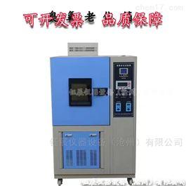 WYW-5臭氧老化试验箱 支持定制