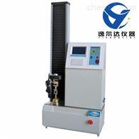 SYD-0624沥青黏韧性测定仪