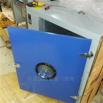 101-1 101-2 101-3 101-4电热鼓风干燥箱型号齐全