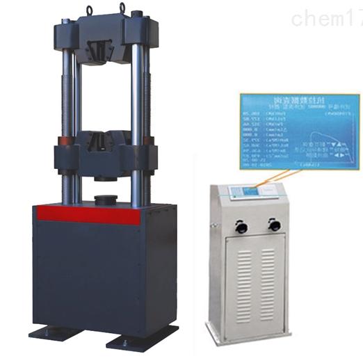 山东济南液晶屏显示手动阀控制万能试验机