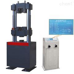 WES-600B两立柱链条传动数显式万能试验机