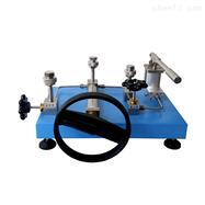 氣體壓力校驗臺