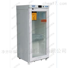 2~8℃ 医用冷藏箱(低温设备)