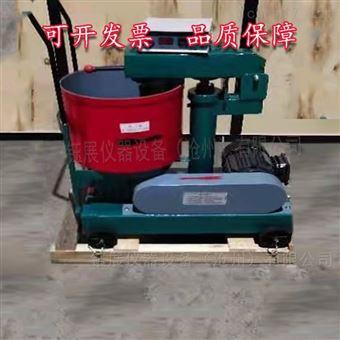 FSY-1A砂浆搅拌机*