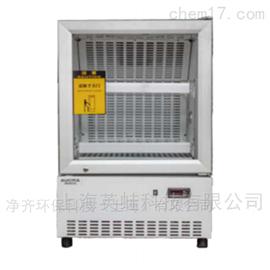 2-8℃冷藏箱