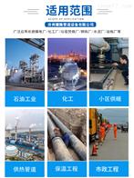 北京聚氨酯保温管