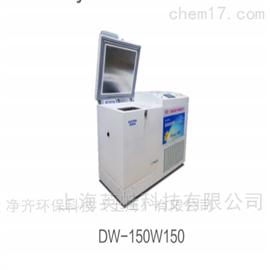 澳柯玛-150℃深低温保存箱