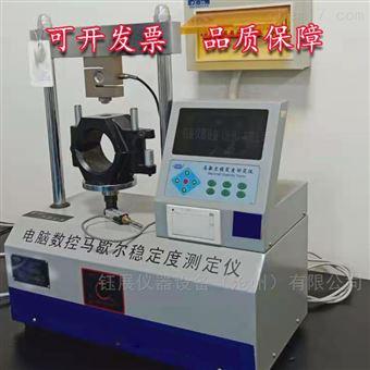 SYD-18A稳定度测定仪