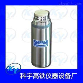 BW-6生石灰消化速度保温瓶