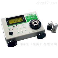 日本衫崎cedar扭矩测试仪CD-100M / 10M
