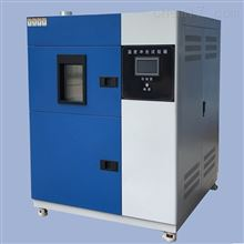 WDCJ-162(三廂式)高低溫沖擊試驗箱