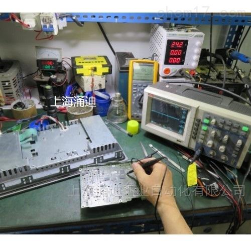 西门子TP900故障通讯维修测试