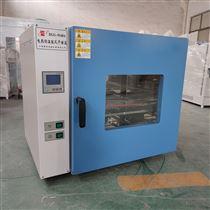 140L卧式恒温鼓风干燥箱(DGG-9140A)