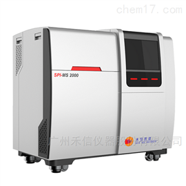 SPIMS 2000大气VOCs秒级多组份走航监测系统(VOCs走航)