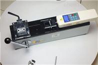 SGWS安徽端子線束拉力檢測機500N多少錢一臺