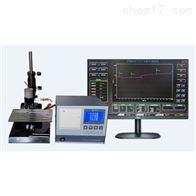 陕西科迪生产CTM208 线材测厚仪
