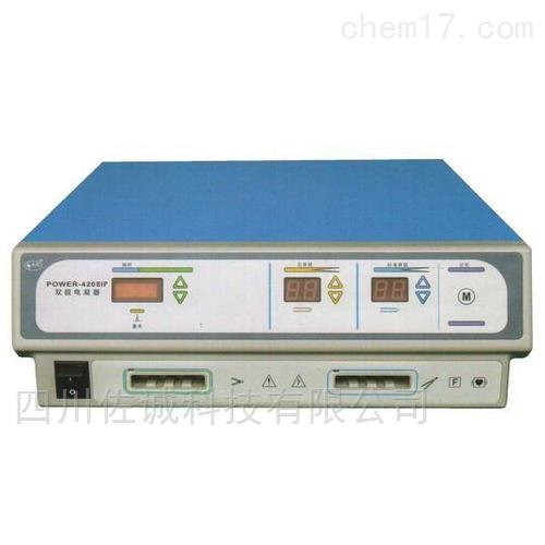 POWER-420BIP型双极电凝器/整形高频电刀
