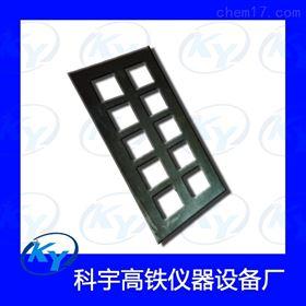 铁质砂浆试件成型框