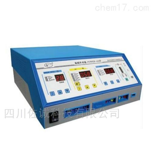 POWER-420B型医用高频电刀/多功能电刀