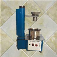 CHD-50建筑石膏稠度试验仪